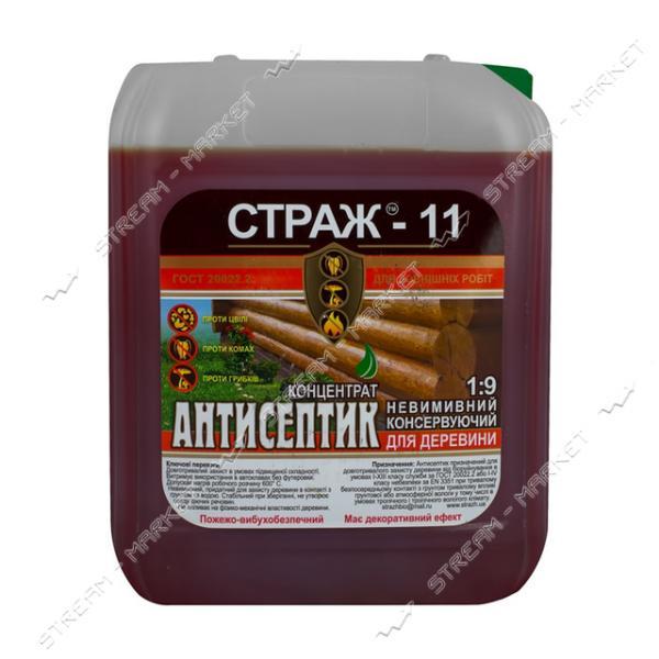 Антисептик СТРАЖ-11 усиленая биозащита концентрат1:9 5л