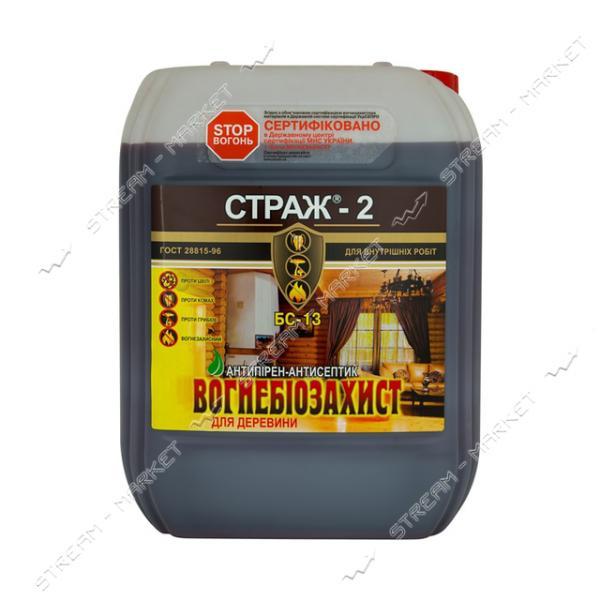 Антисептик СТРАЖ-2 огнебиозащита БС-13 готовый раствор для внутренних робот 10л красный