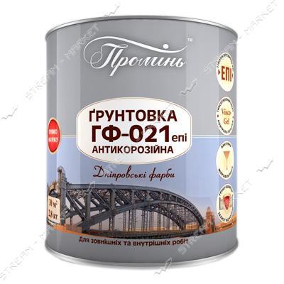 Грунтовка алкидная ГФ-021 Проминь 2.8кг красно-коричневая