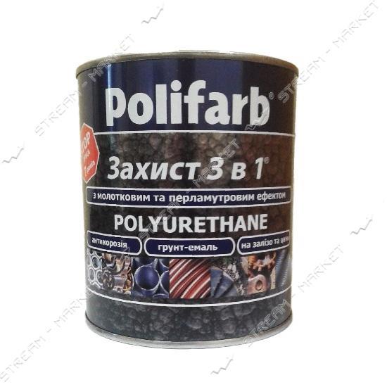 Эмаль Polifarbс молотковым эффектом Защита 3в1 2.2л коричневая