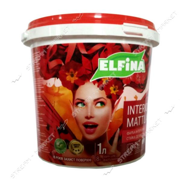 Краска водоэмульсионная Elfina Interior Матлатекс 4.2кг