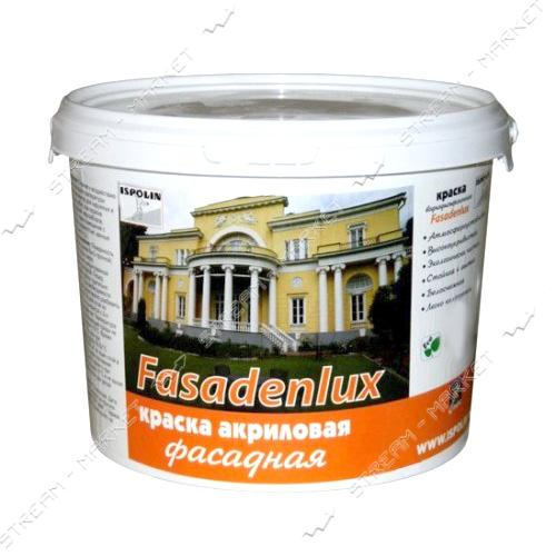 Краска водоэмульсионная Ispolin Fasadenlux 10л