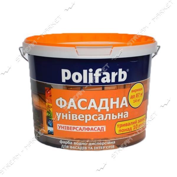 Краска водоэмульсионная Polifarb Универсалфасад 1.4кг