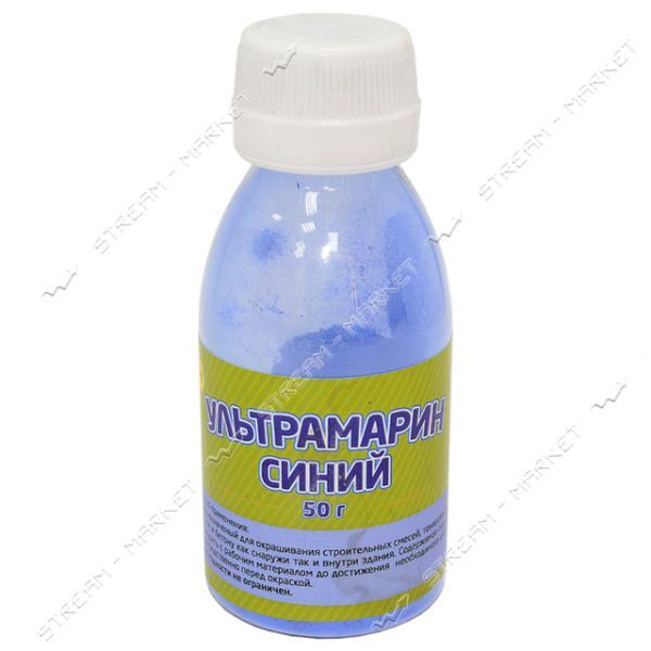 Ультрамарин синий 50г