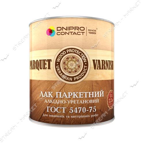Лак паркетный алкидно-уретановый Днепр-Контакт 2.2кг
