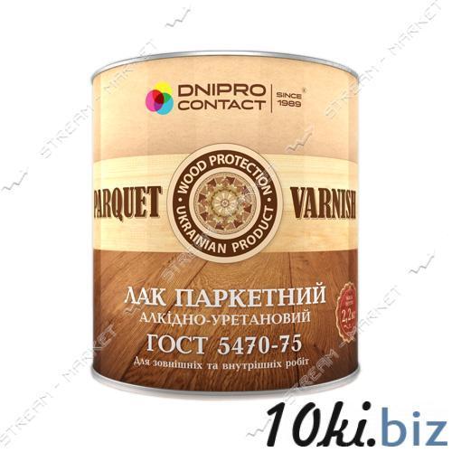 Лак паркетный алкидно-уретановый Днепр-Контакт 2.2кг купить в Харькове - Лаки