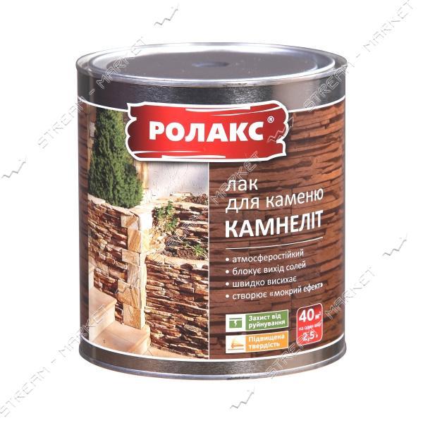 Лак для камня КАМЕНЕЛИТ Ролакс глянцевый 0.8л