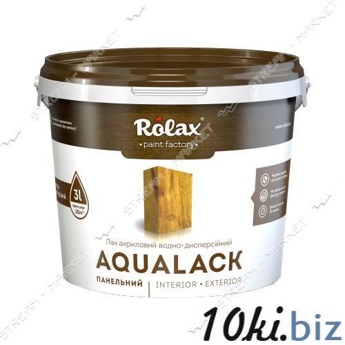 Лак панельный акриловый водно-дисперсионный 'Ролакс' AQUALACK 1.4л купить в Харькове - Лаки