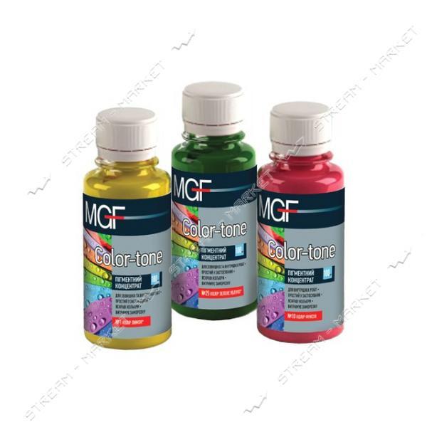 Пигмент для водоэмульсионной краски MGF Color-ton изумруд №14 100 мл