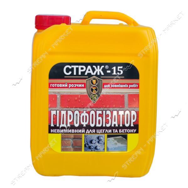 Пропитка силиконовая СТРАЖ-15 ГИДРОФОБИЗАТОР 5л