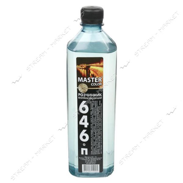 Растворитель Уайт-спирит MASTER COLOR 0.5л (270г)