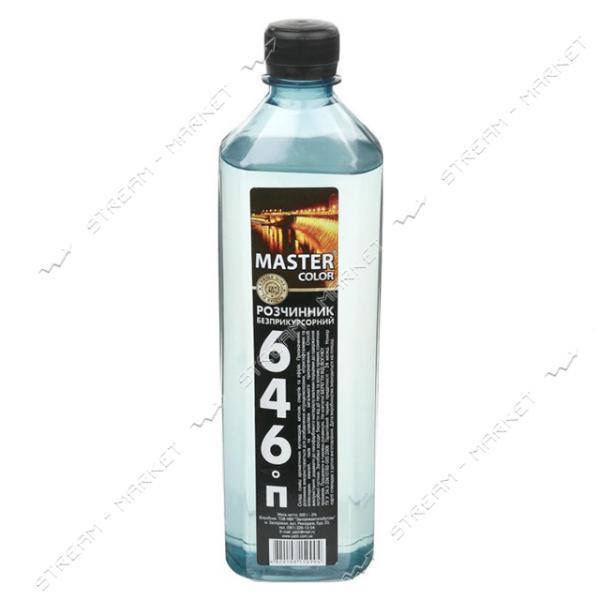 Растворитель Уайт-спирит MASTER COLOR 0.9л (560г)