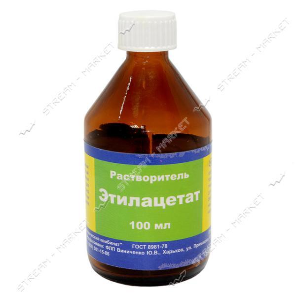 Растворитель этилацетат 100мл