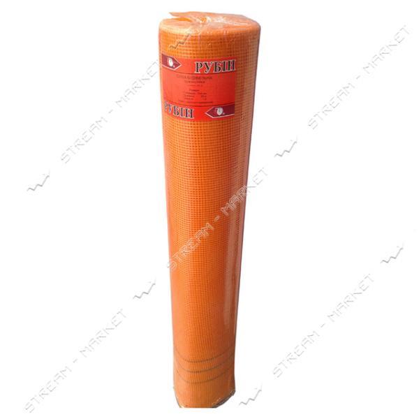 Сетка штукатурная 5х5мм плотность 130 гр/м2 оранжевая 45м