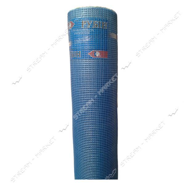 Сетка штукатурная 5х5мм плотность 140 гр/м2 синяя 45м