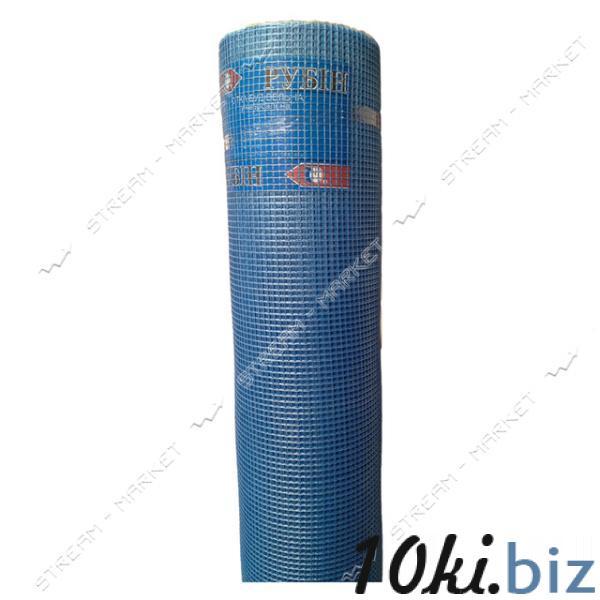 Сетка штукатурная 5х5мм плотность 140 гр/м2 синяя 45м Сетки строительные на Электронном рынке Украины
