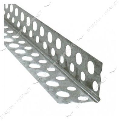 Угол алюминиевый перфорированный 2.5м
