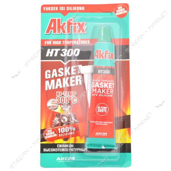 Силикон термостойкий AKFIX HT300 красный 50 мл тюбик