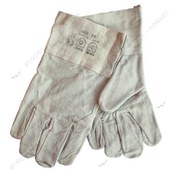 Перчатки рабочие краги замшевые серые 30см