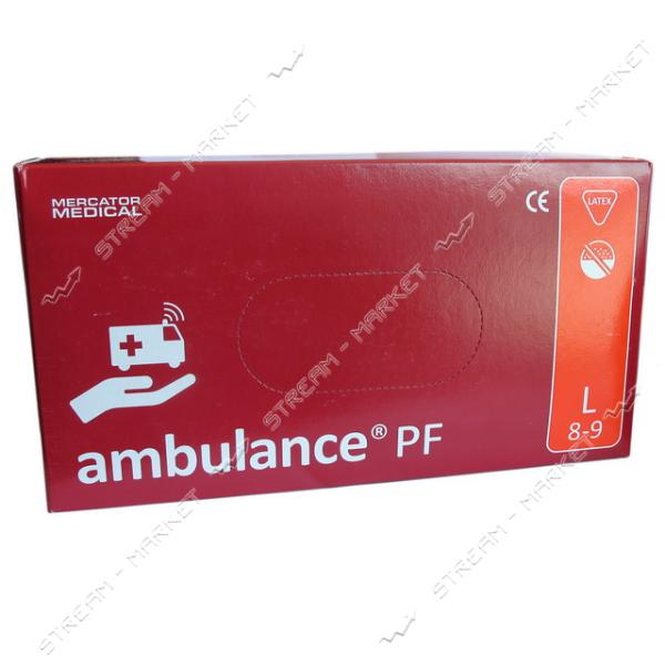 Перчатки медицинские Ambulance синие из латекса неопудренные размер L