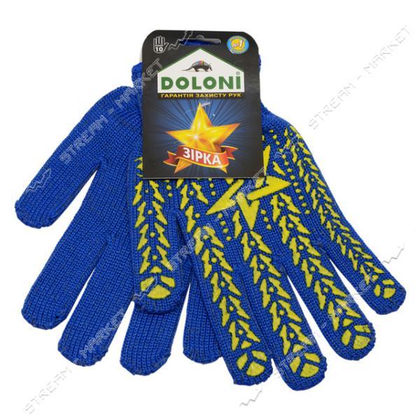 Перчатки рабочие DOLONI арт.587 Звезда синие