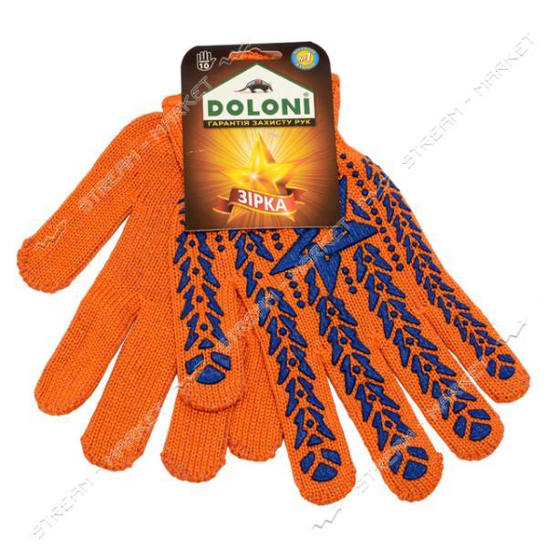 Перчатки рабочие DOLONI арт.564 Звезда оранжевые