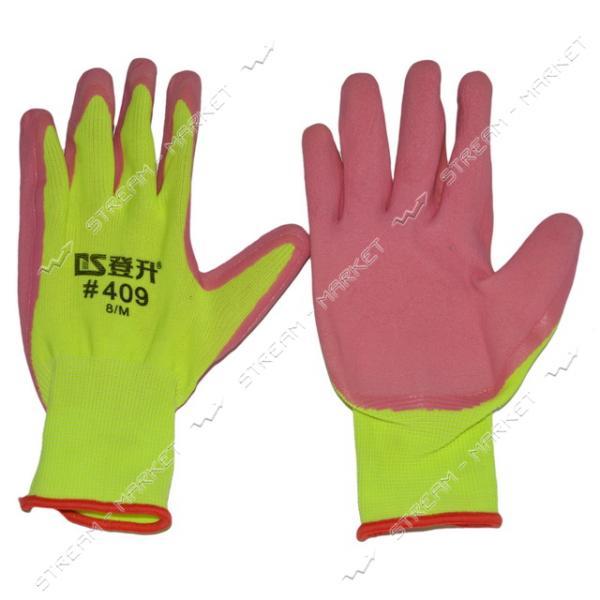 Перчатки рабочие #409 розовые стрейч покрытый вспененной резиной
