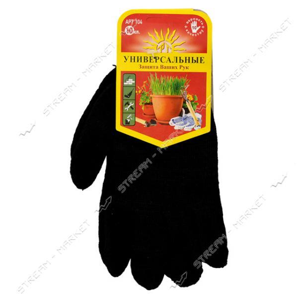 Перчатки трикотажные черные арт.104 размер 9