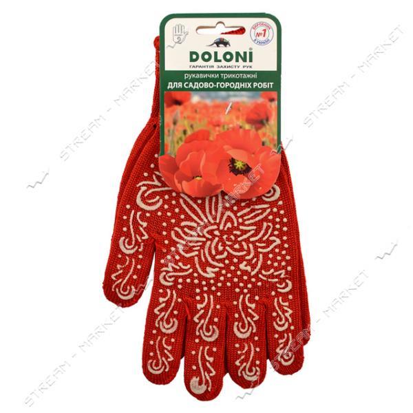 Перчатки рабочие DOLONI арт. 622 Цветочек красные узор белый