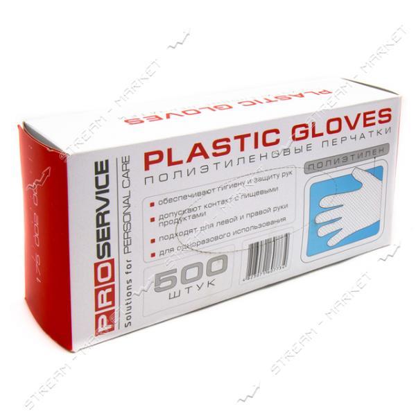 Pro Service Перчатки одноразовые полиэтиленовые 500шт