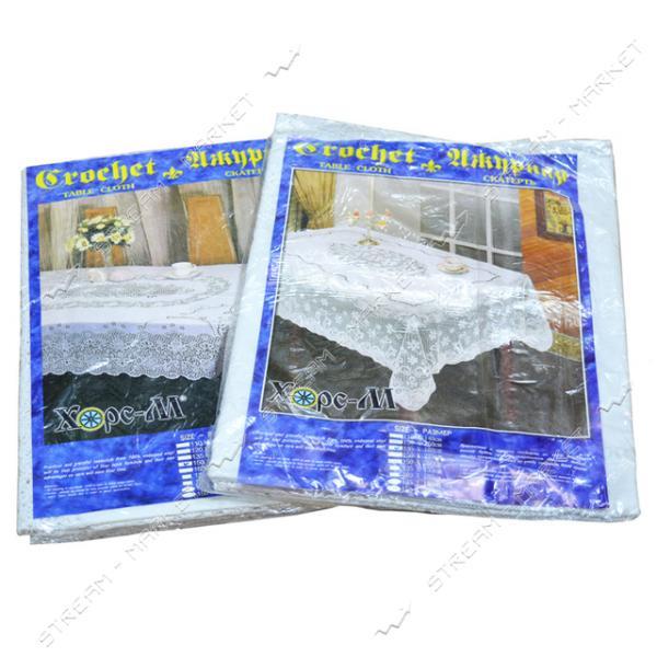 Скатерть для стола Ажур 137х180см