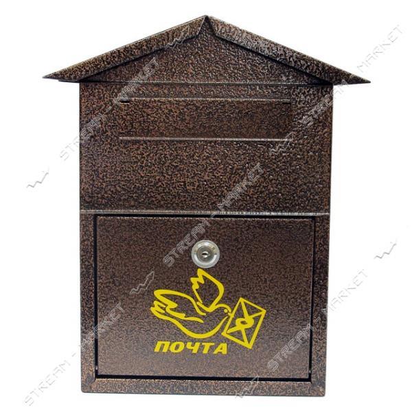 Почтовый ящик Домик 38х25х6 см коричневый