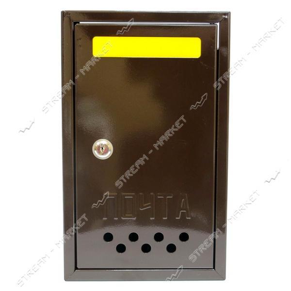Почтовый ящик Шторка 38х22х6 см коричневый