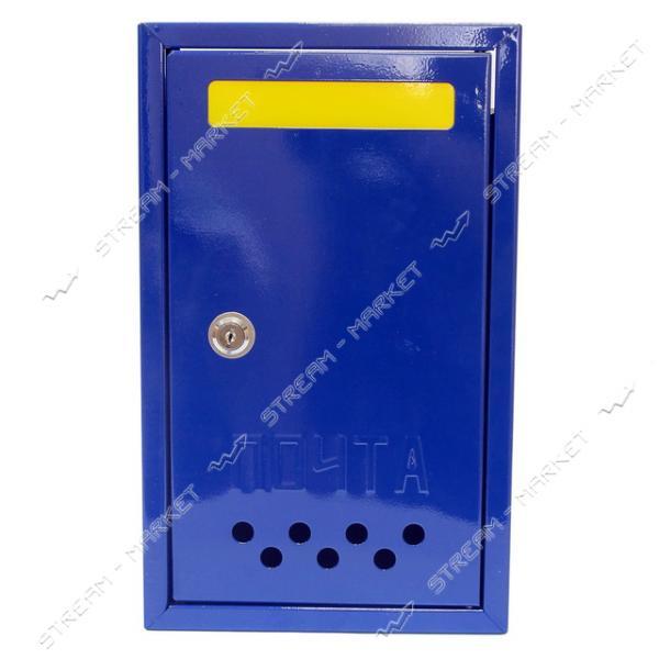 Почтовый ящик Шторка 28х22х6 см синий