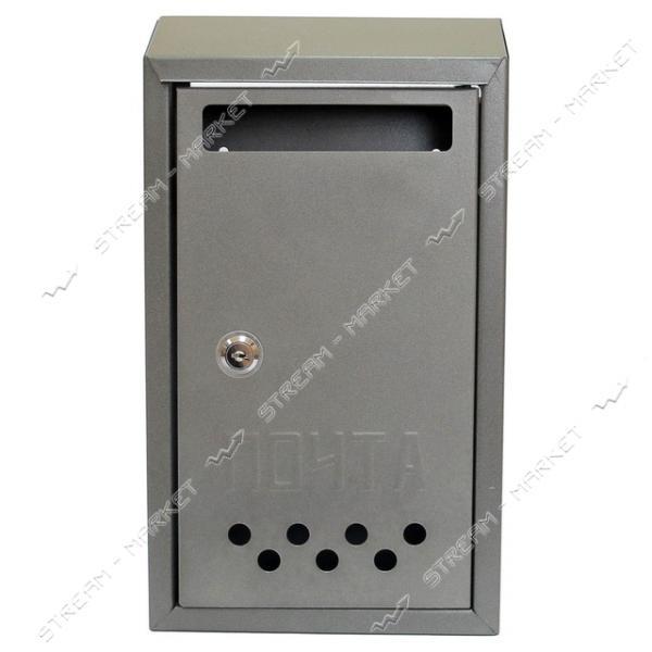 Почтовый ящик с металлическим замок