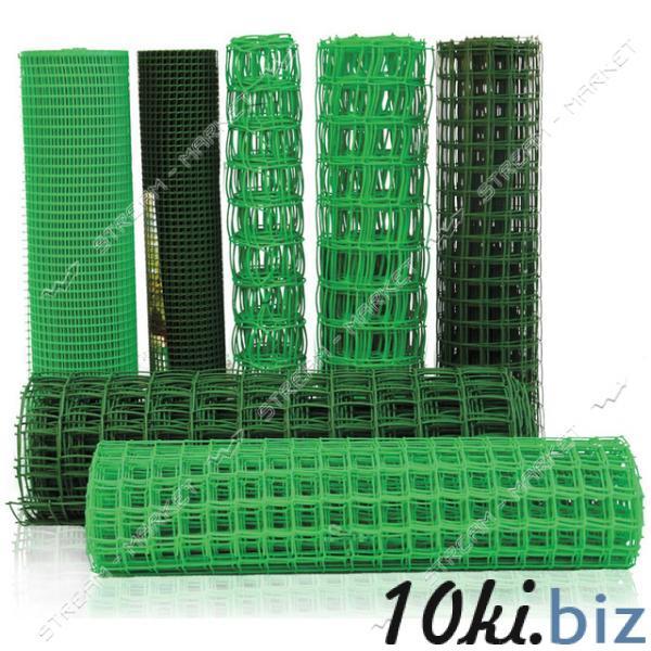 Сетка пластиковая Забор ячейка 20х20мм 1х20м зеленая Сетки садовые на Электронном рынке Украины