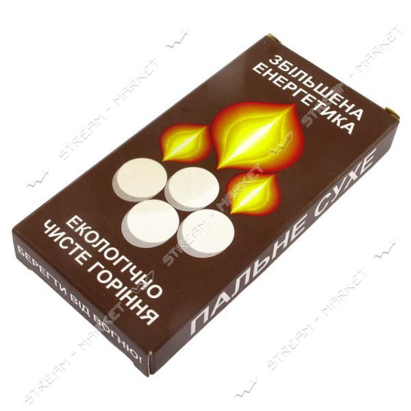 Сухое горючее Бион 8 таблеток