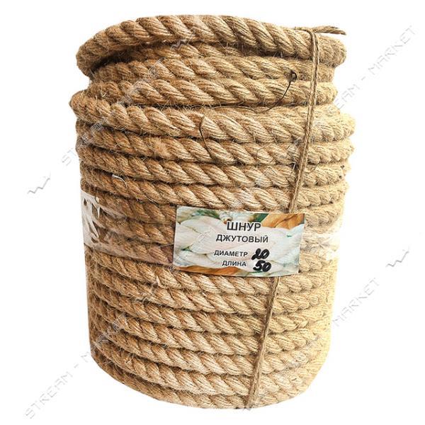 Веревка Лен d20мм 50м