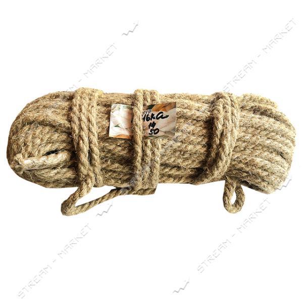 Трос Пенька d14мм 50м крученое плетение конопляной нити
