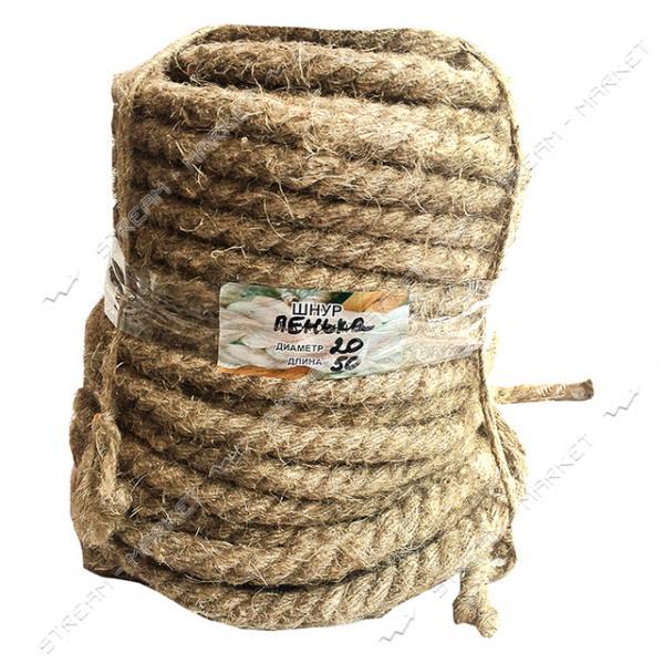Трос Пенька d20мм 50м крученое плетение конопляной нити