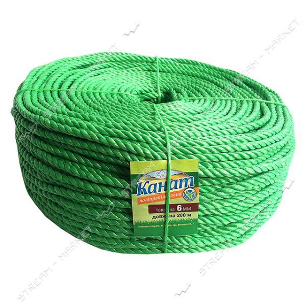Веревка Мармара d6.0мм 200м цветная