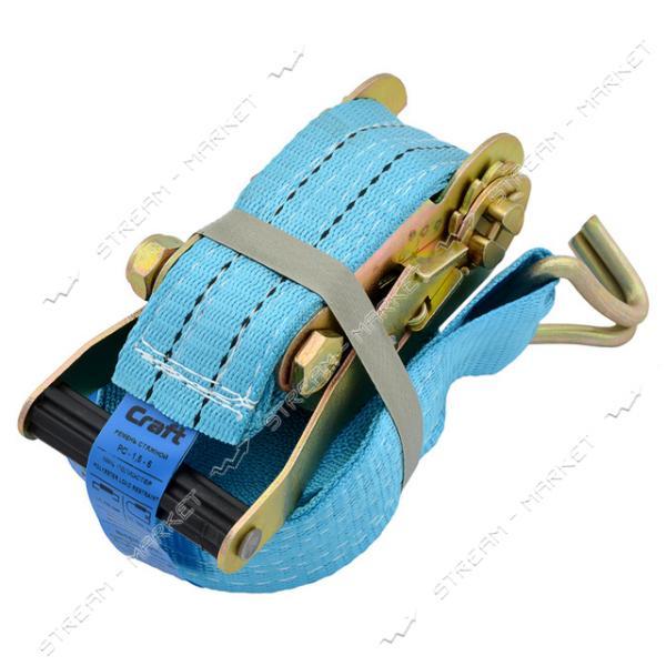 Стяжной механизм РС-1, 5-6М для крепления груза 6м