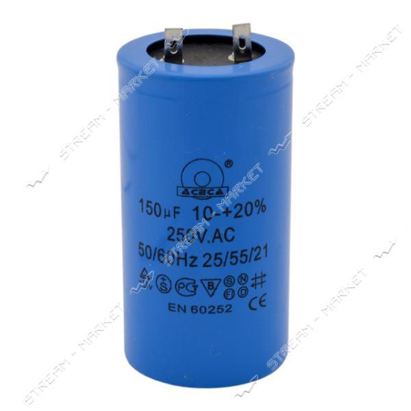 Пусковой конденсатор 150 мкФ напр.330 V