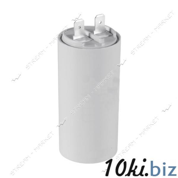 Пусковой конденсатор СВВ-60 100мкФ 450V 2кл Конденсаторы на Центральном рынке Харькова