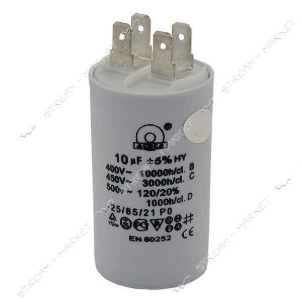 Пусковой конденсатор СВВ-60 10 мкФ 450 V без болта