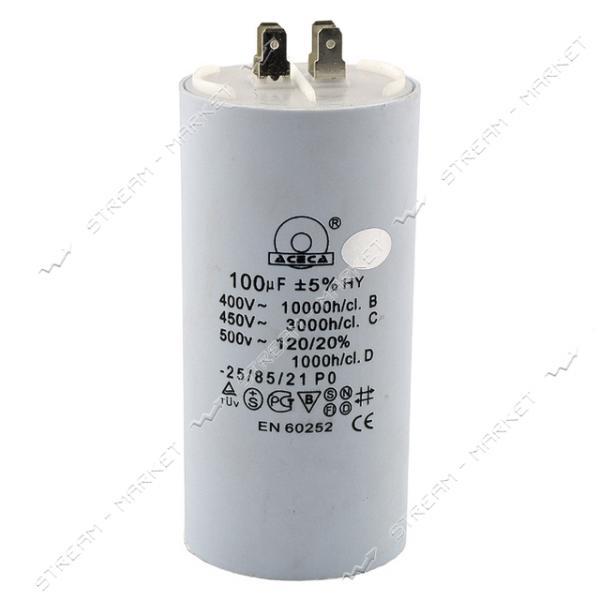Пусковой конденсатор СВВ-60 100 мкФ напр.450 V без болта