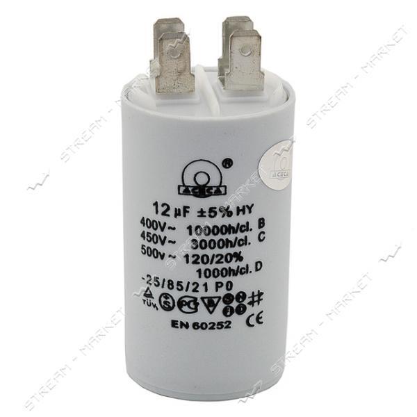 Пусковой конденсатор СВВ-60 12 мкФ 450 V без болта