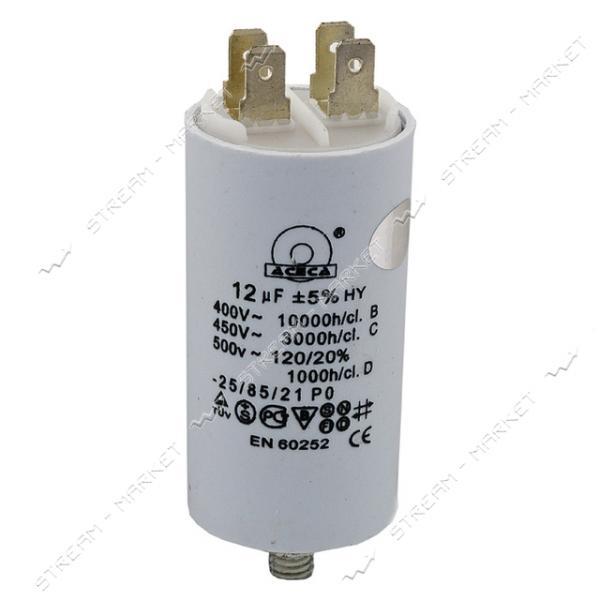 Пусковой конденсатор СВВ-60 12 мкФ 450 V болт