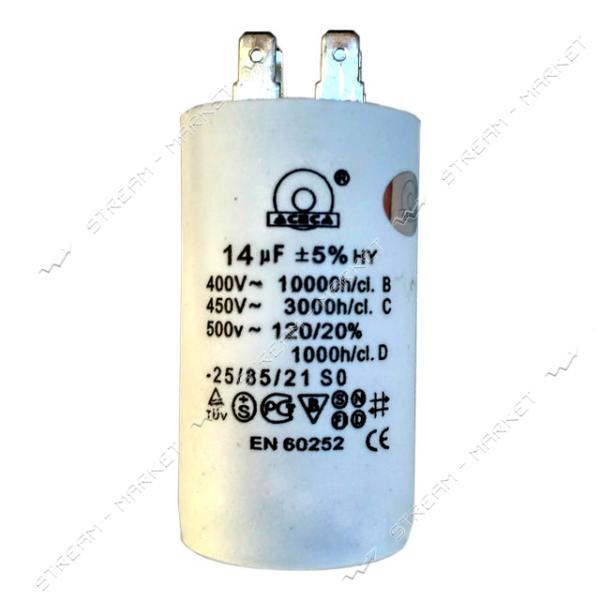 Пусковой конденсатор СВВ-60 14 мкФ 450 V без болта