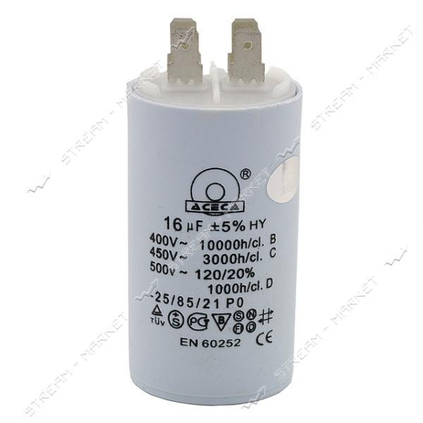 Пусковой конденсатор СВВ-60 16 мкФ 450 V без болта